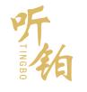 听铂logo