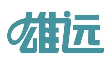 雄远logo