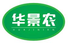 华景农 HURJINIRN