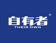 自有者 THEIR OWN