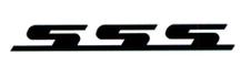 SSSlogo