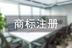 """""""唐宫夜宴""""商标被抢注,河南博物院紧急申请注册商标"""