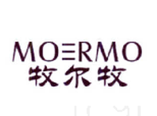 牧尔牧 MOERMO
