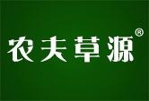 农夫草源logo