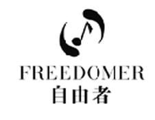 自由者 FREEDOMER