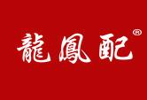 龙凤配logo