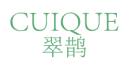 翠鹊logo