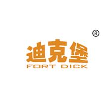 迪克堡 FORT DICK