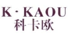 K·KAOU 科卡欧