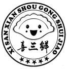 XI SAN XIAN SHOU GONG SHUI JIAO  喜三鲜