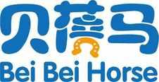 贝蓓马 BEI BEI HORSE