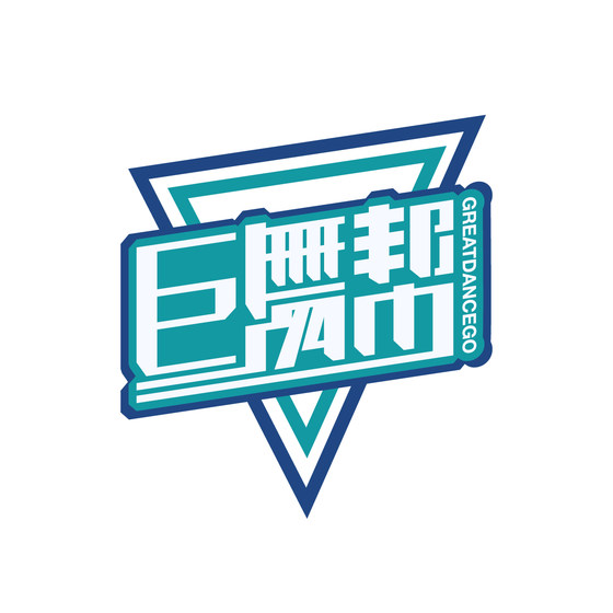 家行者logo