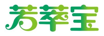 芳萃宝logo