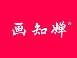 画知婵logo