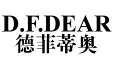德菲蒂奥  D.F.DEAR