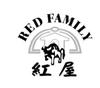 RED FAMILY 红屋