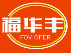 福华丰 FOVIOFER