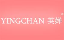 英婵logo
