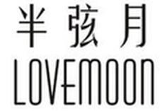 半弦月 LOVEMOON