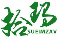 拾玛SUEIMZAV