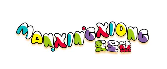 曼星熊logo