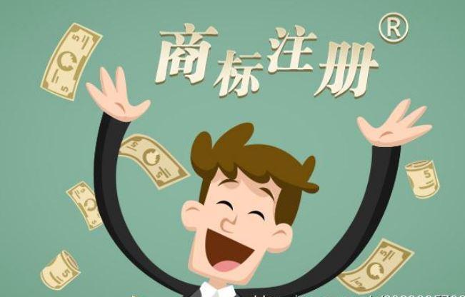 香港商标申请过程是怎么样的呢?