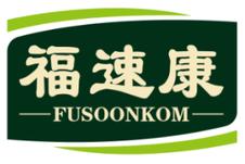 福速康 FUSOONKOM
