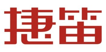 捷笛logo