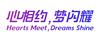 """杭州2022年第4届亚残运会口号""""心相约,梦闪耀""""T202003339类-运输贮藏"""