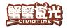 蟹蟹食光 CRABTIME