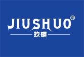 玖硕logo