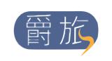 爵旅logo