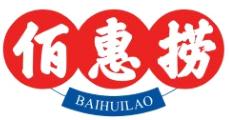 佰惠捞logo