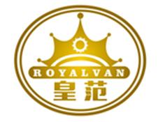 皇范 ROYALVAN