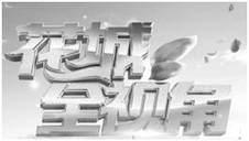 花城全视角-第38类-通讯服务