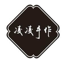 凌凌手作logo