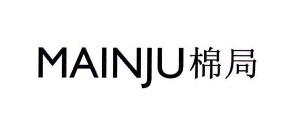 棉局logo