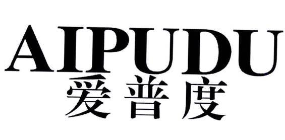 爱普度logo