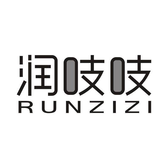 润吱吱logo