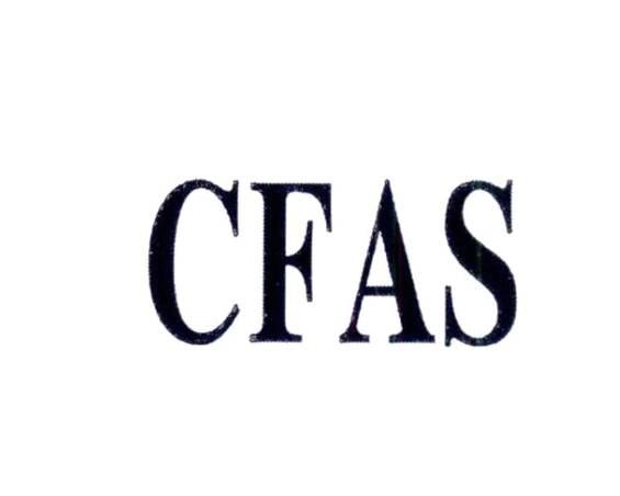 CFASlogo