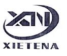 XIETENA