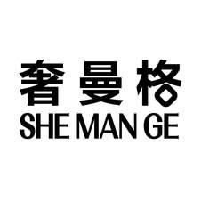 奢曼格logo
