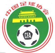 中国足球协会;CFA