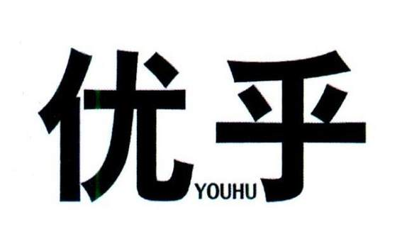 优乎logo