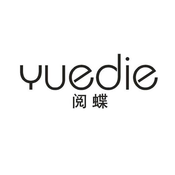 阅蝶logo