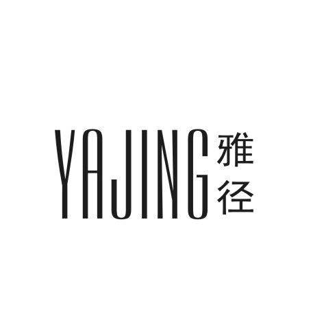 雅径logo