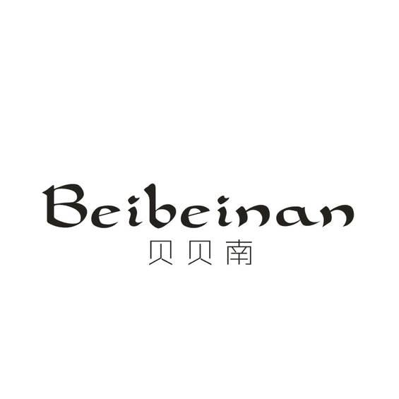贝贝南logo