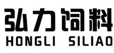 弘力饲料logo