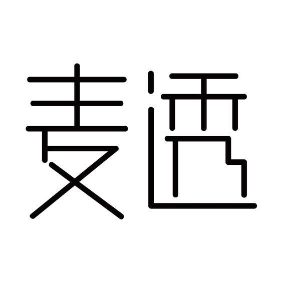 麦透logo