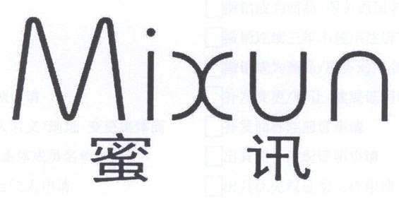 蜜讯logo